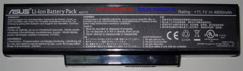 ноутбука Asus M51K.