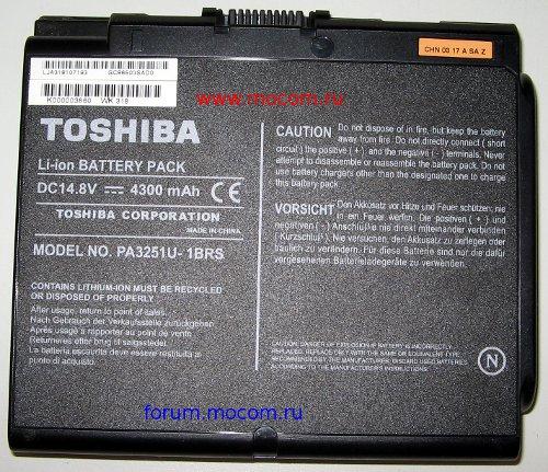 скачать драйвер материнской платы toshiba satellite a200