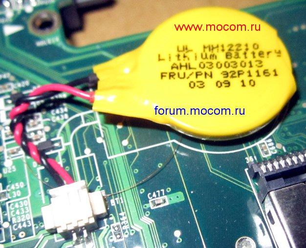 Ноутбук Lenovo IdeaPad 310-15IKB (80TV02E5RK) i7-7500U(2700)/15.6