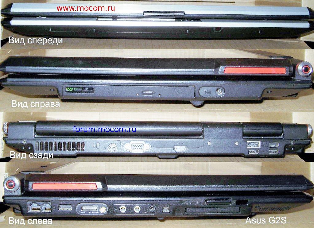 Ноутбук Asus G2S: корпус