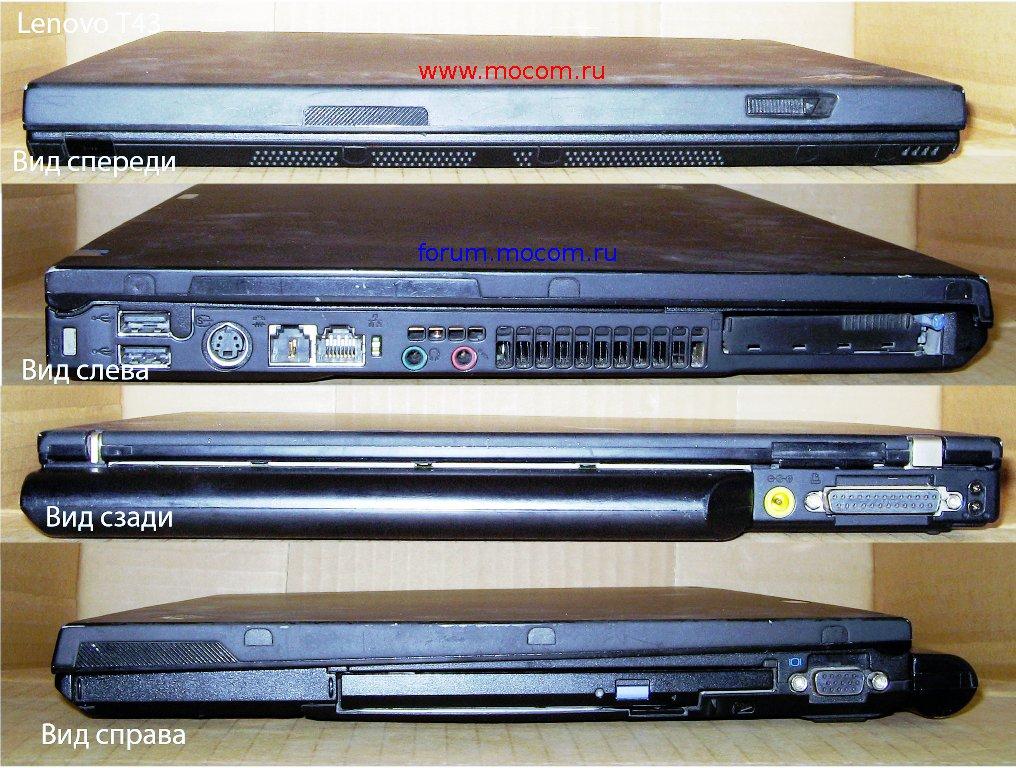 Ноутбук Lenovo ThinkPad T470 20HD005QRT (Intel Core i7-7500U 2.7 GHz/8192Mb/512Gb SSD/No ODD/Intel HD Graphics/Wi-Fi/Bluetooth/Cam/14/1920x1080/Windows 10 Pro)