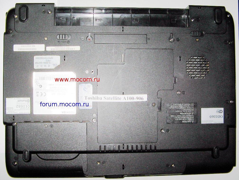 Схема ноутбука ноутбук toshiba satellite