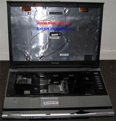 Toshiba satellite a210-199