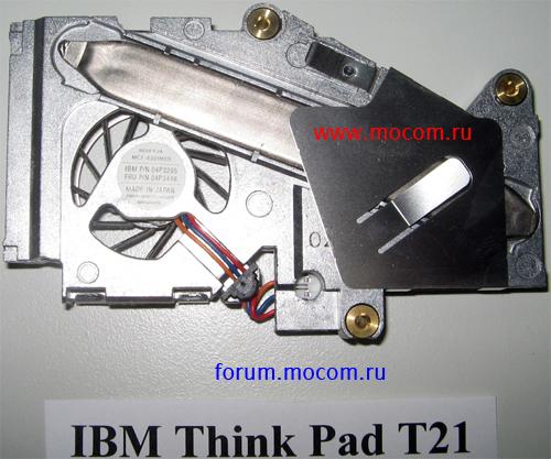 скачать драйвера для ноутбука ibm r51