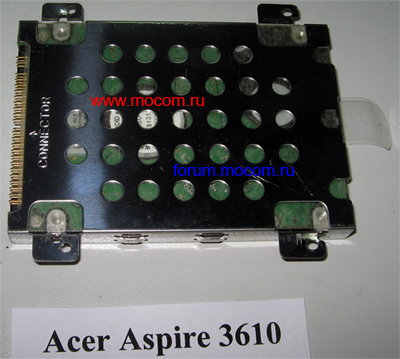 aser 3610 ноутбук:
