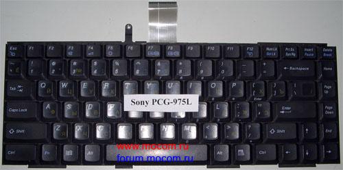 Драйвера Для Sony Pcg-7D9p
