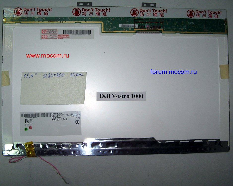 Ноутбук Dell Vostro 1000:
