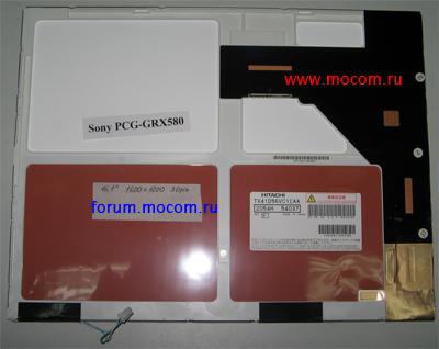Sony Pcg 7N4P Драйвер