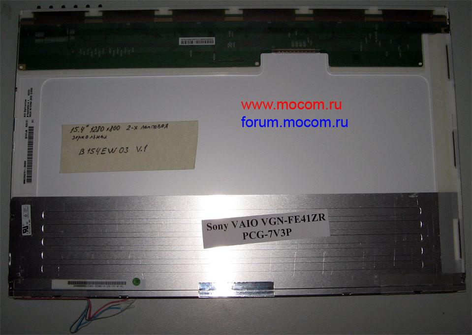 Sony pcg 71211v драйвера скачать торрент