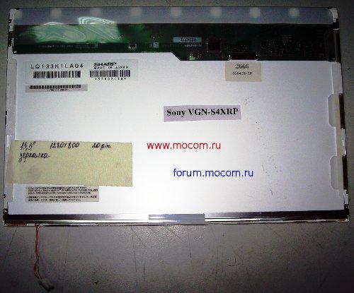 Матрица для SONY VAIO VGN-CR510E/J