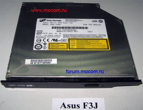 Купить оптический диск gsa-t20n москва регистрация в каталогах Зверево