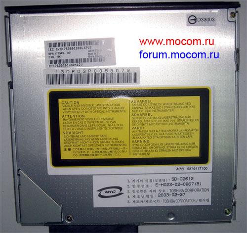 Compaq dvd-rom sd-c2612