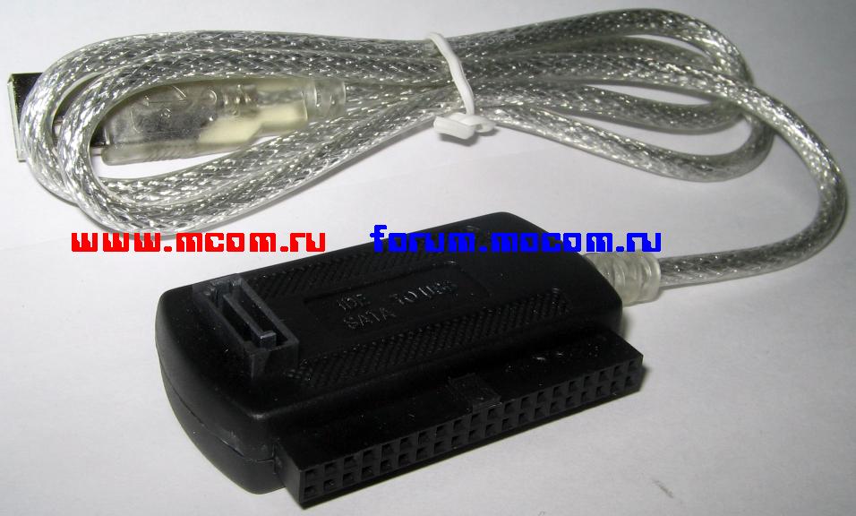 """,""www.mocom.ru"