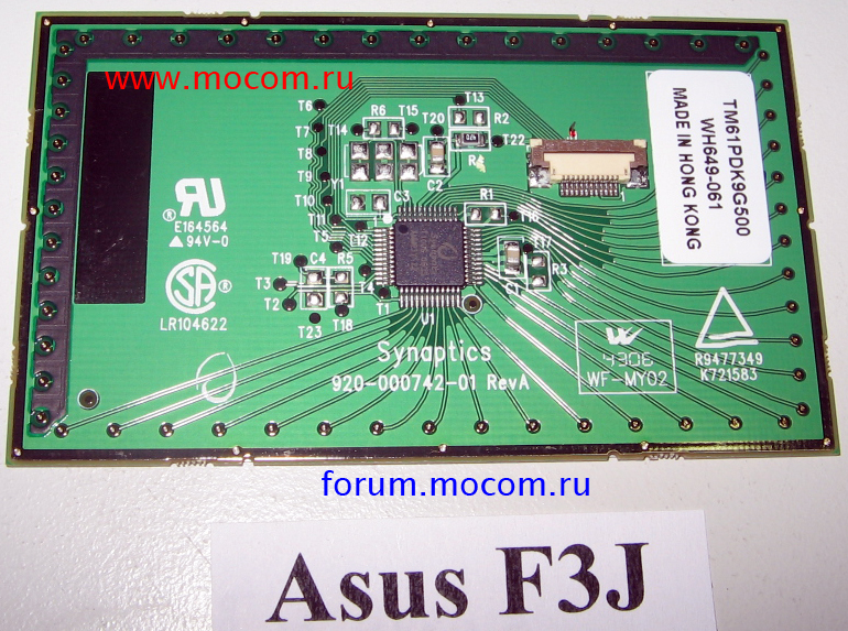 asus_f3j_touchpad.jpg
