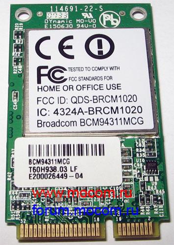 Acer Extensa 5220 / 5620: mini