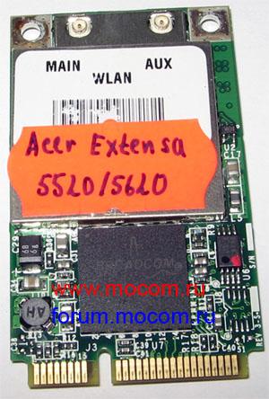 Acer extensa 5220