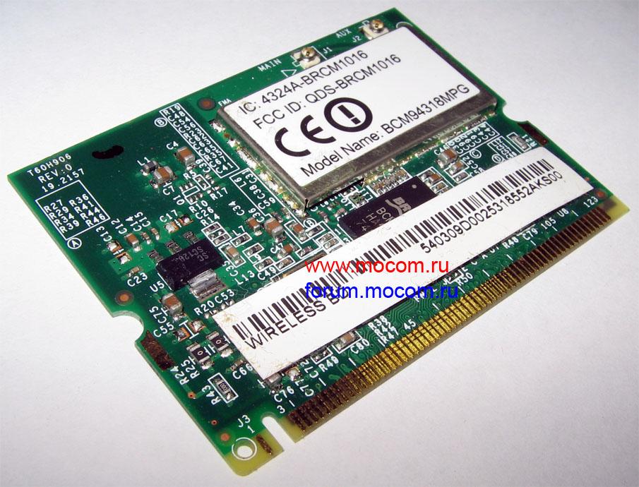 Ноутбук Acer TravelMate TMP259-MG-37U2 NX.VE2ER.022 Black (Intel Core i3-6006U 2.0 GHz/4096Mb/128Gb SSD/No ODD/nVidia GeForce 940M 2048Mb /Wi-Fi/Cam/15.6/Linux)