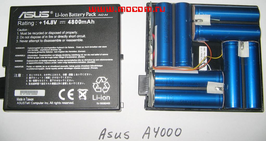 Батарея ноутбука своими руками