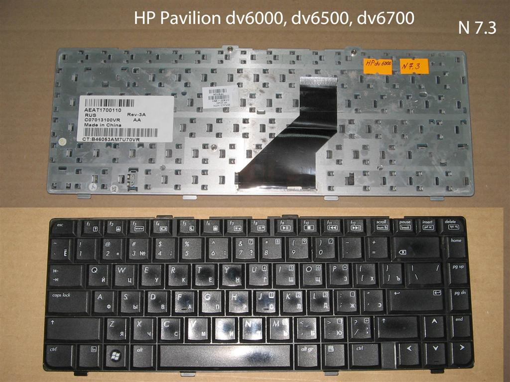 Hp Pavilion Dv600 Drivers Windows 8