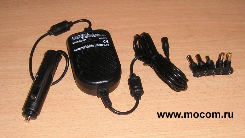 Все компоненты Auto PC Power Regulator Adaptor (блок питания для ноутбука от прикуривателя авто) .