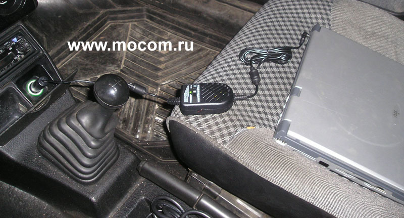Ноутбук подключен к электрической цепи автомобиля через Auto PC Power...